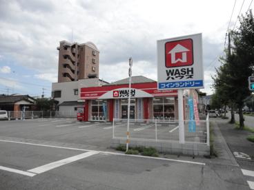 WASHハウス 新栄町店の画像1