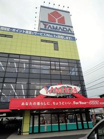ヤマダ電機 テックランド大分本店の画像1
