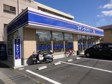 コインランドリーHC 中島東店の画像1
