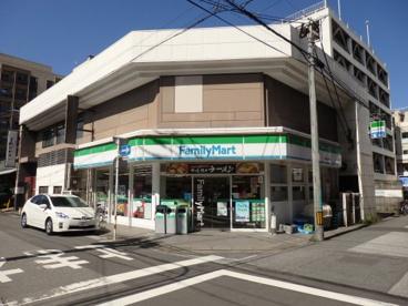 ファミリーマート 都町四丁目店の画像1