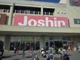 ジョーシン新石切店