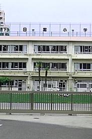 目黒区立下目黒小学校の画像1