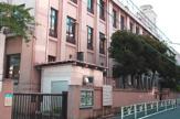 渋谷区立広尾小学校