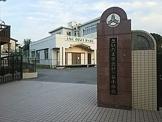 さいたま市立針ヶ谷小学校