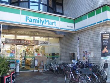 ファミリーマート馬橋西口店の画像1