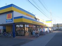 マツモトキヨシ馬橋店