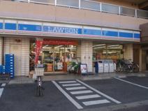 ローソン西馬橋幸町店
