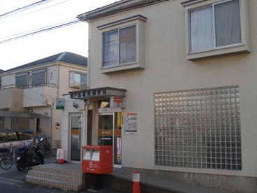 松戸馬橋西郵便局の画像1