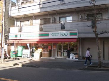 ローソンストア100 北松戸の画像1