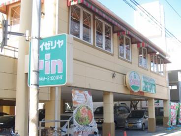 サイゼリヤ 北松戸店の画像1