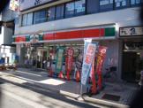 サンクス北松戸駅前店