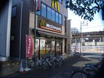 マクドナルド北松戸店