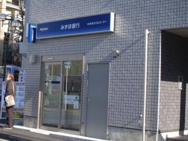 みずほ銀行 北松戸駅前出張所の画像1