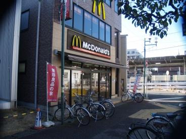 マクドナルド北松戸店の画像1