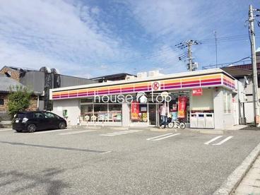 サークルK西宮大屋町店の画像1