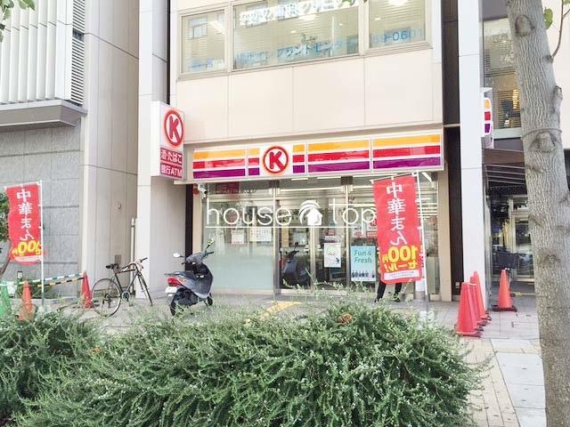サークルK西宮北口駅南店の画像