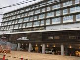 神戸市北区役所