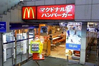 マクドナルド 池尻大橋店の画像1