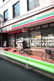 セブンイレブン目黒東山3丁目店の画像1