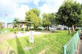 宇治黄檗パークホームズ近隣 児童公園