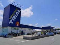 スーパーセンタートライアル 宝来店
