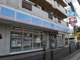 ローソン 菅野五丁目店