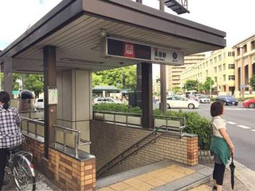 地下鉄御堂筋線 長居駅の画像1