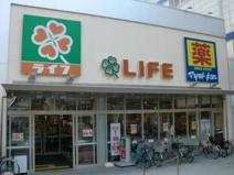 ライフ今津駅前店