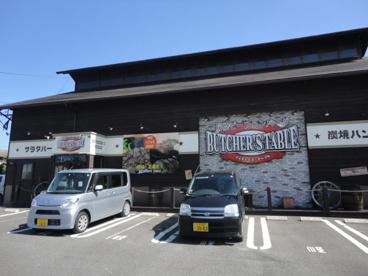ブッチャーズ・テーブル 萩原店の画像1