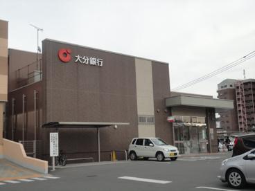 大分銀行しきど支店の画像1