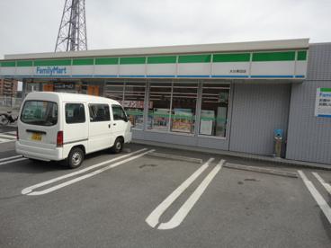 ファミリーマート 大分寒田店の画像1