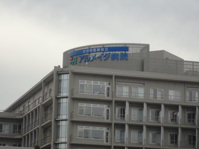 アルメイダ病院の画像