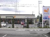 グルメシティ尼崎大庄店