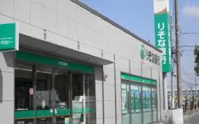 (株)りそな銀行 堺東支店の画像1