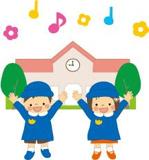 たまつ幼稚園