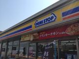 ミニストップ神戸玉津町店