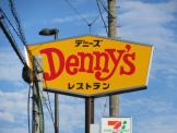 デニーズ 甲府東店