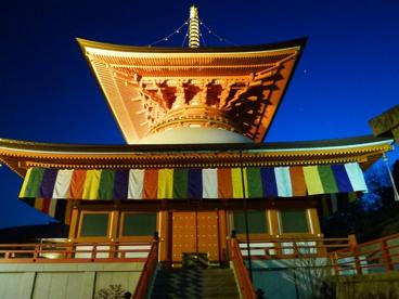 中山寺の画像1