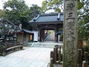 清荒神 清澄寺の画像1