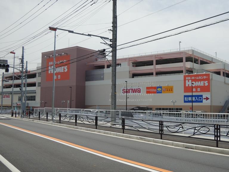 マルエツ 町田市三輪町店の画像