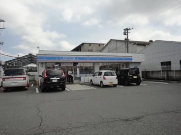 ローソン 大分下郡バイパス店の画像1