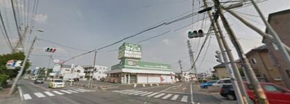 ドラッグセイムス 台之郷店の画像1