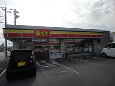 デイリーヤマザキ大分下郡店の画像1