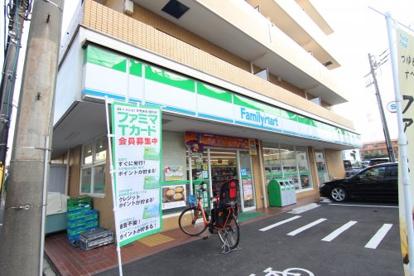 ファミリーマート日吉六丁目店の画像1