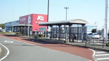 富里バスターミナルの画像1