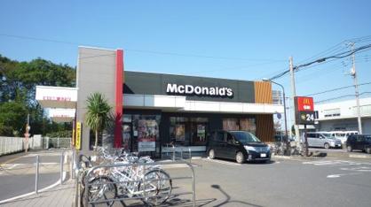 マクドナルド 296富里店の画像1