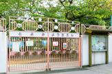 中央区立豊海幼稚園