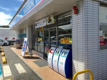 ローソン大津本堅田5丁目店の画像1