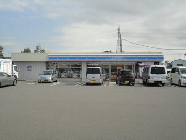 ローソン 大分片島店の画像1