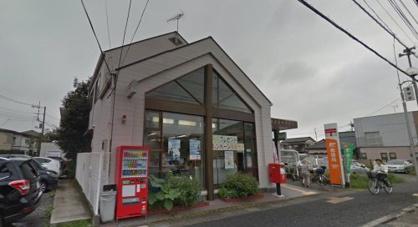 久喜東町郵便局の画像1